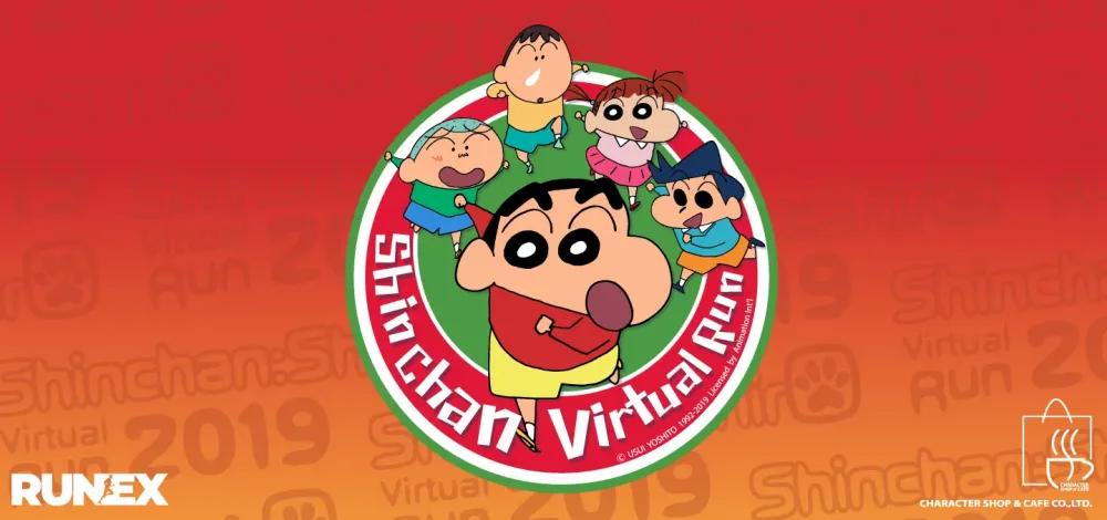 Cover of Shinchan Virtual Run 2019