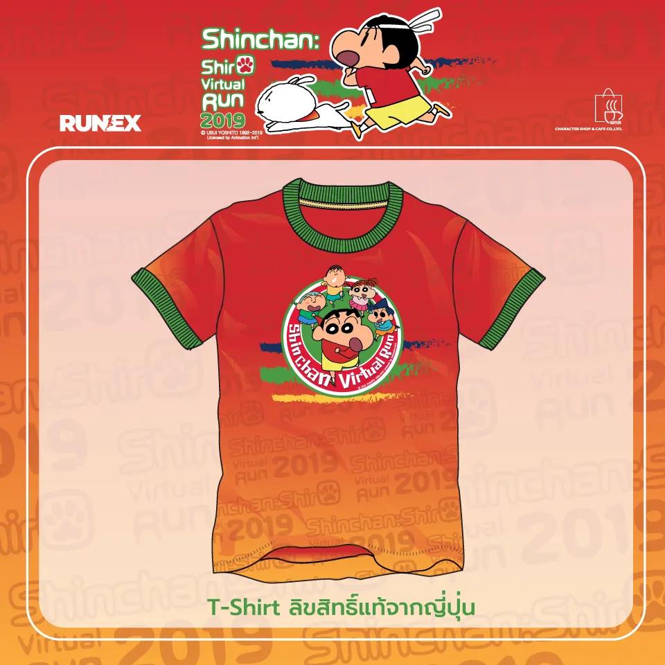 แบบเสื้อ งานวิ่ง Shinchan Virtual Run 2019